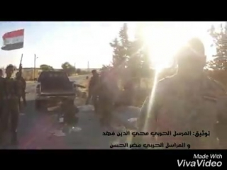 Деревня Джана аль-Эльбави в восточной местности ас-Саламия после освобождения от террористов Daesh