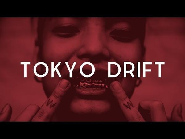 Keith Ape x Rich Chigga Type Beat Tokyo Drift Trap Beat Benihana Boi