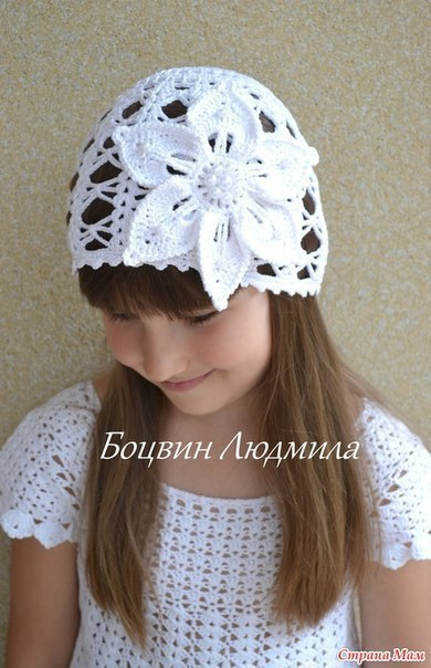 Красивая вязаная шапочка для девочки. (2 фото) - картинка