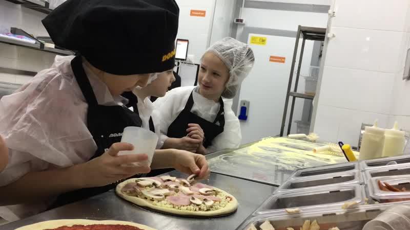 Дети в Додо Пицце