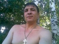 Altaysky
