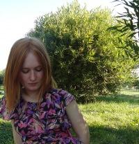 Анна Буйских, 16 июля 1990, Москва, id21900139