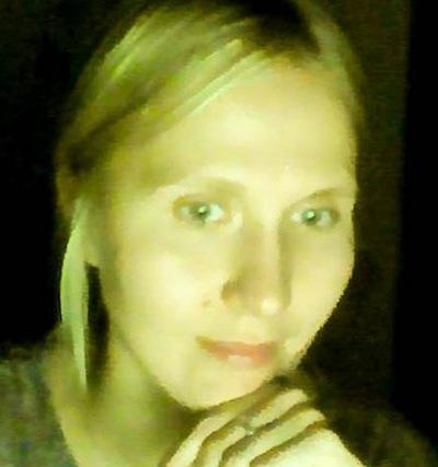 Ольга Попова, 5 марта , Минск, id53227594