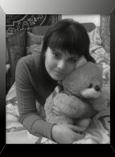 Світлана Тронько, 26 апреля 1993, Москва, id149167201