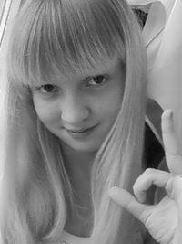 Алёна Сивякова, 30 декабря , Ярославль, id143752334