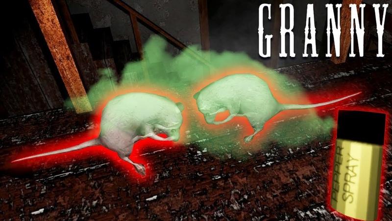 Перцовый Баллончик Против Нового Питомца Гренни Крыски! - Granny PC | Grainy PC