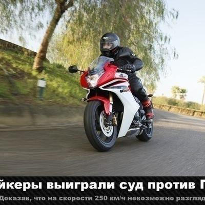 Олександр Миколенко, 19 декабря , Тальное, id102012288
