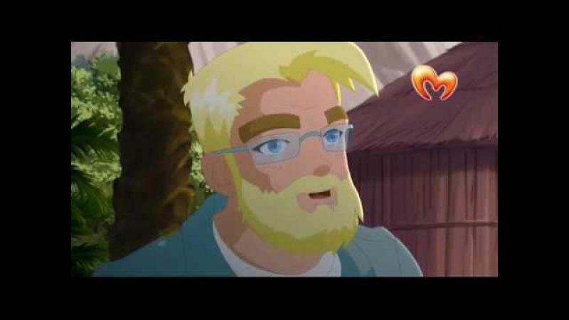 Динофроз месть драконов 8 серия