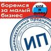 Online БИЗНЕС-КЛУБ (предприниматели Челябинска)