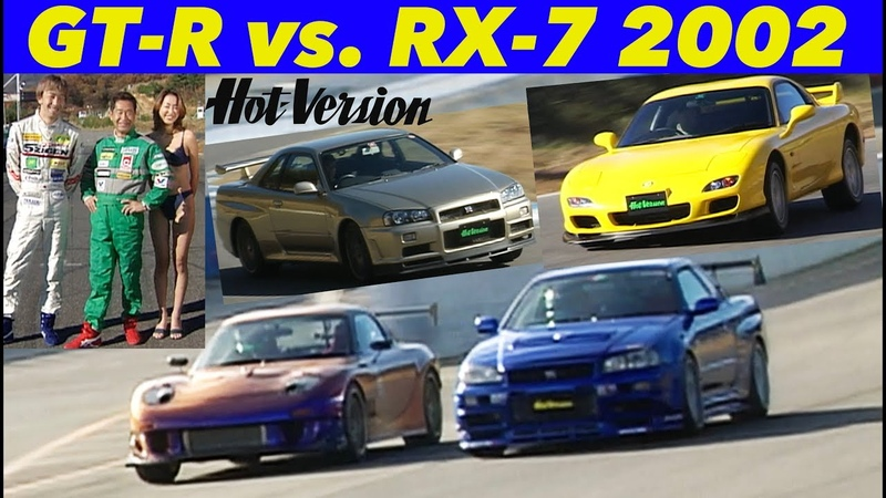 Hot Version VOL 54 BNR34 vs FD3S New Model Tuning Car Showdown at Ebisu Circuit