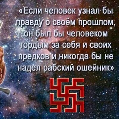 Егор Карапузов