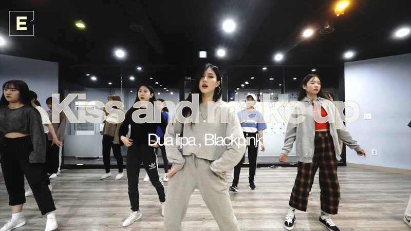 Yellz class | DUA LIPA,BLACK PINK - KISS AND MAKE UP | E DANCE STUDIO | GIRLISH CLASS 이댄스학원 이댄스 걸리쉬