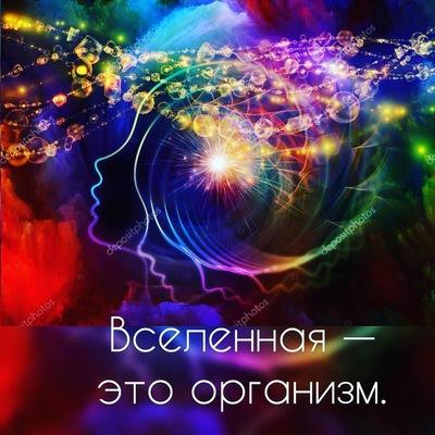 Виталий Тельцов