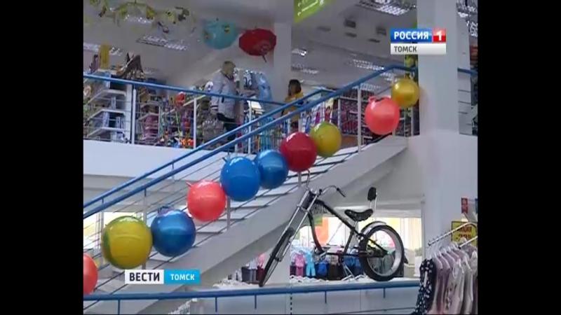 Десятилетней девочке в детском магазине продали игру для взрослых Читайте далее: www.tvtomsk.ru/vesti/event/15988-desy