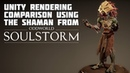 Oddworld: Soulstorm The Shaman rendering comparison.