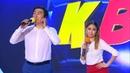 КВН Казахи 2018 Встреча выпускников Музыкалка