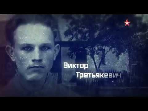 Правда о Молодой гвардии - Секретная папка 06 06 2018