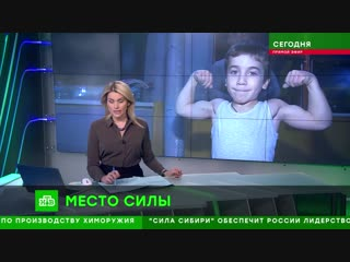 Пятилетний мальчик из Чечни все-таки установил мировой рекорд. Он отжался более