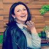 Ruzanna Arutyunyan