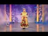 Экс ББ Аншлаг. Старый Новый год 2012