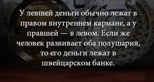 http://cs14112.vk.me/c7007/v7007380/444b8/whZzB2kSlDs.jpg
