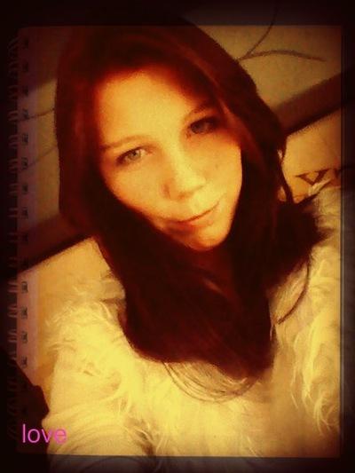 Ирина Волк, 1 января , Санкт-Петербург, id108540649