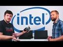 Эксперт по Intel – об AMD Ryzen, видеокарте Intel, припое, и Российских процессорах!