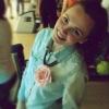 Катя Елшина
