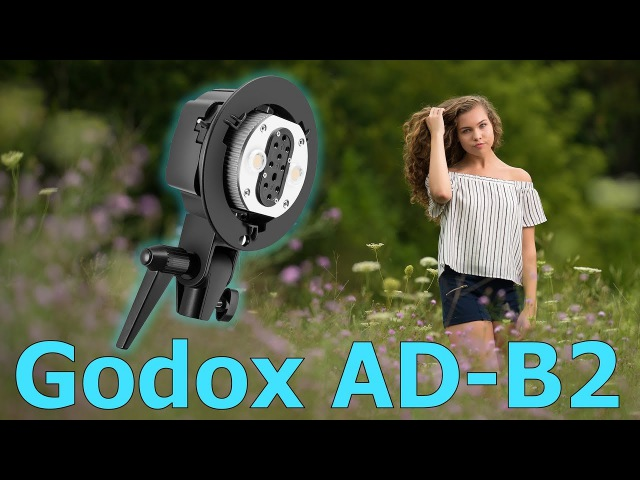 Double the flash power! Godox AD-B2 / Flashpoint Twin Head for AD200 and eVolv 200