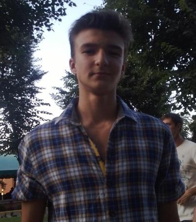 Рома Иохим, 12 ноября , Кировоград, id161794044