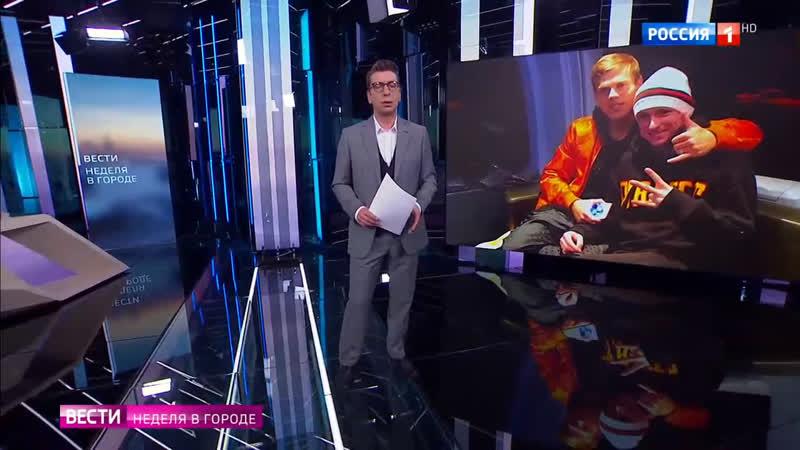 Вести-Москва • Вести-Москва. Эфир от 14 октября 2018 года (08:40)