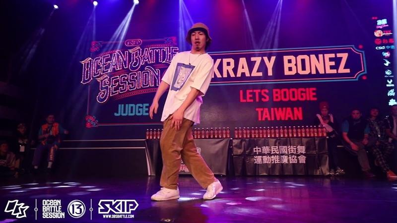 Popping Judge Demo:Krazy Bonez(Let's Boogie/TWN)|190217 OBS vol.13 Day2 | Danceproject.info