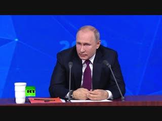 Путин ответил на вопрос украинского журналиста