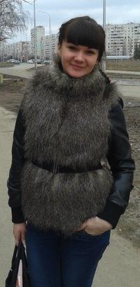 Виктория Лукьянченко, 11 декабря , Харьков, id132761802