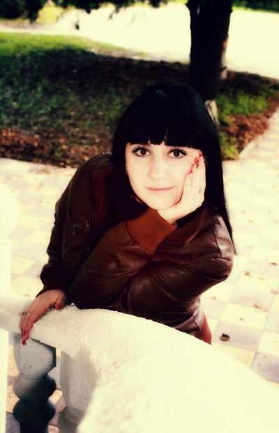 Анна Богатырь, 11 января 1993, Краснодар, id43342843