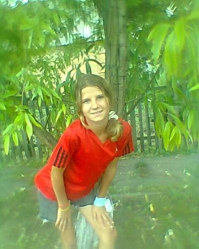 Люба Савчук, 28 января 1999, Донецк, id221987572