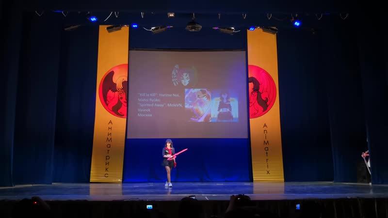 Kill la Kill: Harime Nui, Matoi Ryūko — Spirited Away: MoleVN, Vaseok