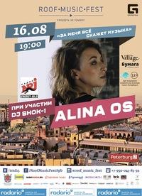 Alina Os * Концерт на крыше * RMF14 * 16.08