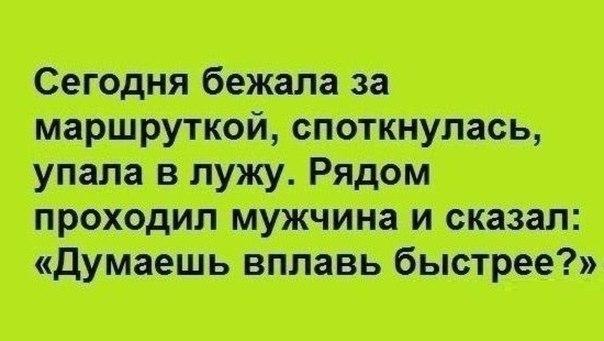 http://cs418724.vk.me/v418724553/741/rQOY_okZme8.jpg