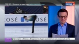 Новости на Россия 24 Без конкурентов Евгения Медведева может проиграть только самой себе
