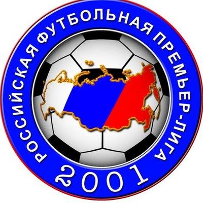 Влад Гимадиев, 2 июня , Пермь, id129061770