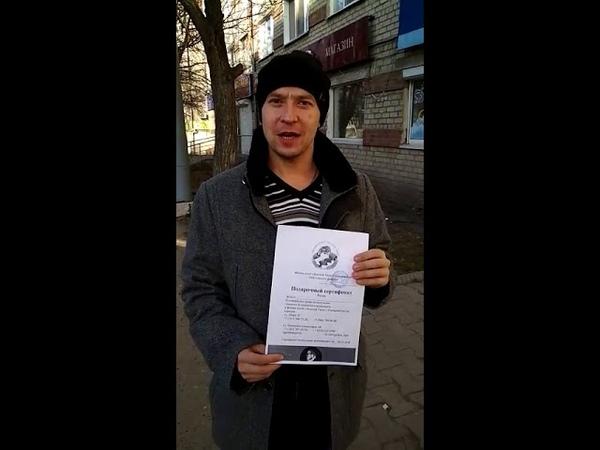 Екатеринбург Чертыков Александр Золотой Тигр фитнес прараб 20182018