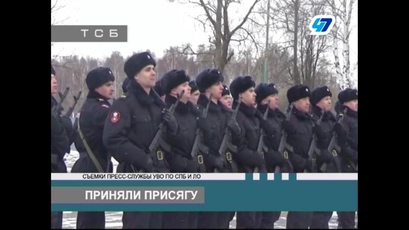 Торжественная церемония принятия присяги молодыми сотрудниками Вневедомственной охраны