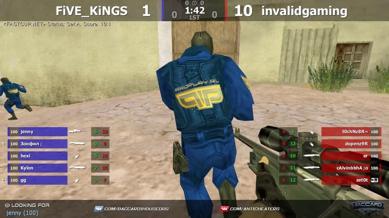 Baccardi Christmas Cup Day2: invalidgaming vs FIVE K1NGS
