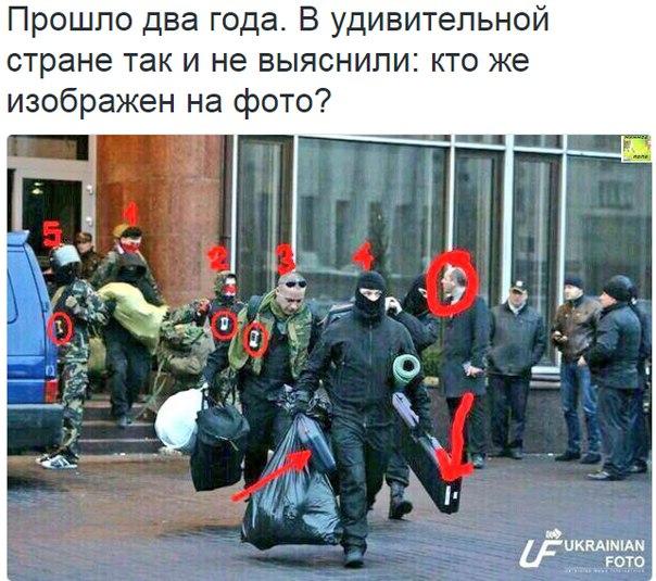 Законопроект о выборах на Донбассе может появиться в Раде, но у него нет перспектив, - Парубий - Цензор.НЕТ 5901