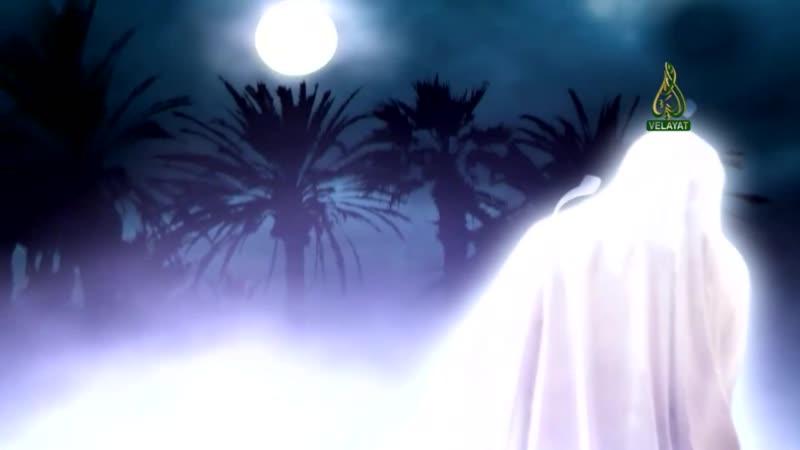 گلبرگ کبود با صدای علی فانی به مناسبت شهادت حضرت زهرا (س) در شبکه جهانی ولایت