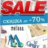 Обувь от SAPATO.ru