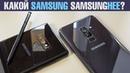 Савнение Samsung Galaxy Note9 VS Galaxy S9: перо за 400$? Что лучше S9 или Note 9?
