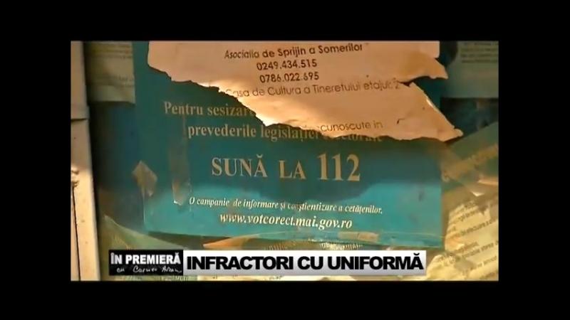 Infractori în uniformă II Legături dubioase între ofițeri de poliție și prostituate din Milano