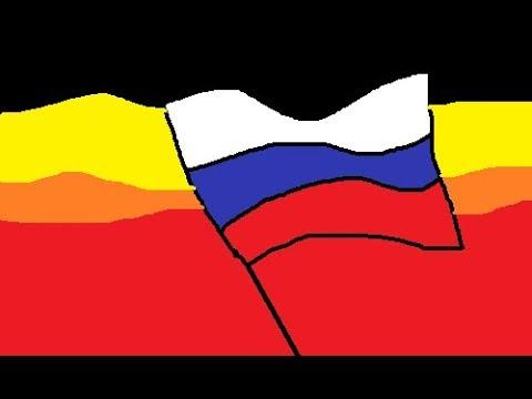 Гимн Российской Республики - Рабочая Марсельеза (1917-1918)